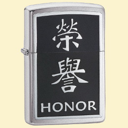 Zippo Зажигалка 20332 Honor-Chinese Symbol